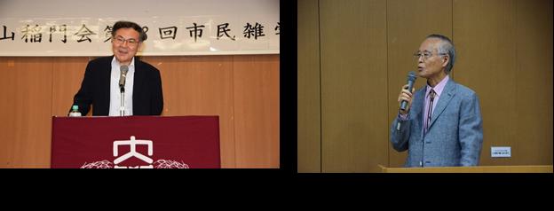 千葉先生と黒田さん