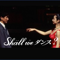 shall we danceC