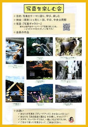 stk_20200111_poster